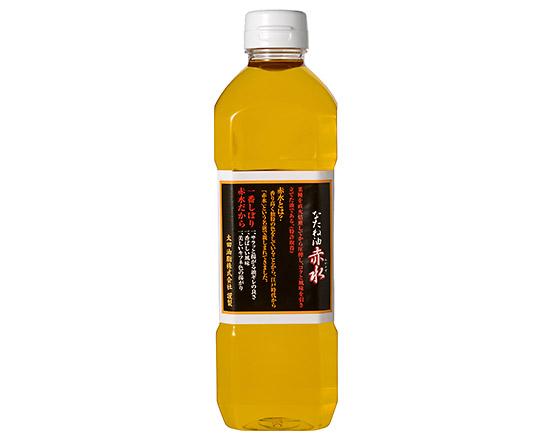 なたね油(赤水) / 600g