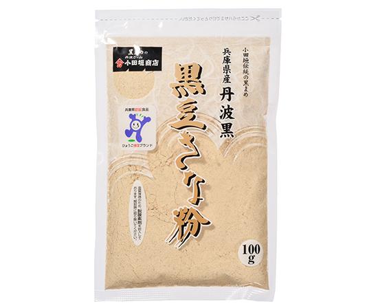 丹波黒豆きな粉(小田垣商店)