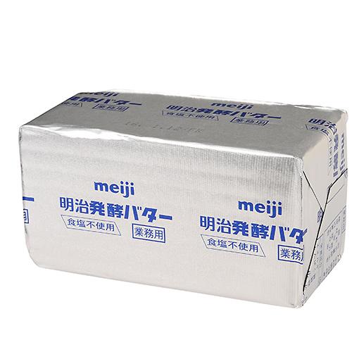 明治 発酵バター(食塩不使用)(溶かしたもの)