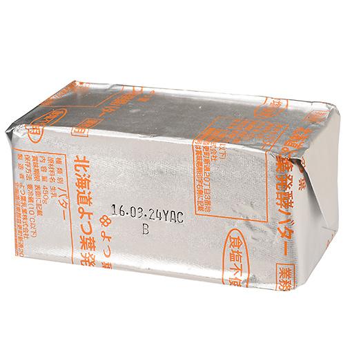 よつ葉 発酵バター(食塩不使用)(常温)
