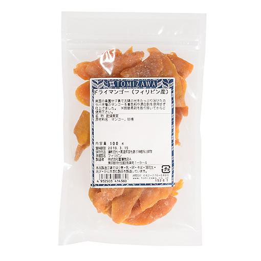 ドライマンゴー(フィリピン産)