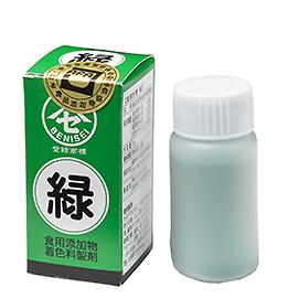 食用色素(緑)