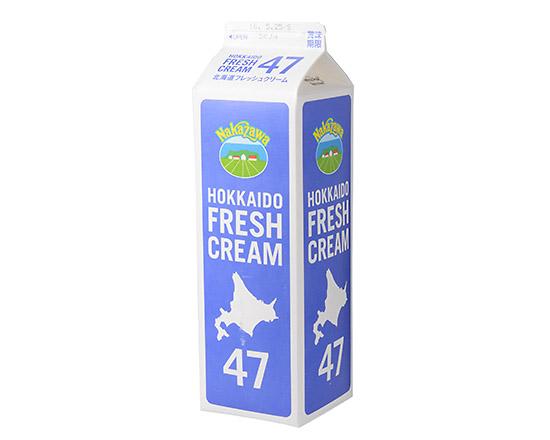 生クリーム(乳脂肪分48%程度)