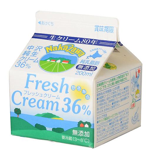 生クリーム(中沢 フレッシュクリーム36%)