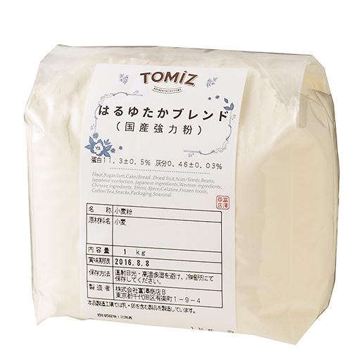 はるゆたかブレンド(江別製粉) / 1kg