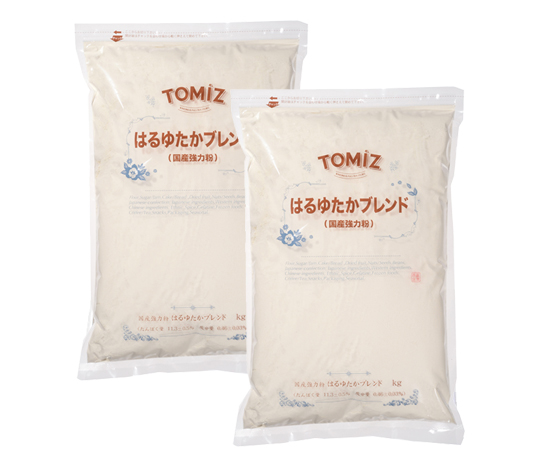 はるゆたかブレンド(江別製粉) / 2.5kg×2個セット