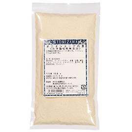 オニオンスープの素(化学調味料無添加) / 150g