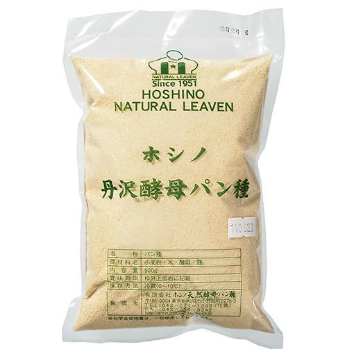 ホシノ丹沢酵母パン種 生種