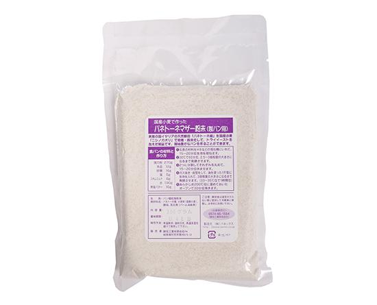 パネトーネマザー粉末(製パン用)