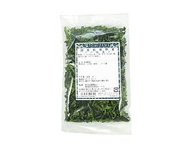 国産乾燥野菜(小松菜)
