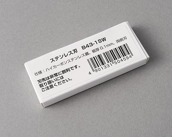 カミソリ刃ホルダー用 両刃カミソリ / 10枚