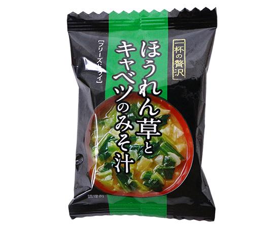 キャベツ 味噌汁の画像