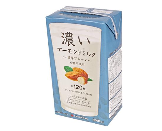 濃いアーモンドミルク(濃厚プレーン) / 1L