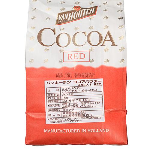 バンホーテン ココアパウダーRED / 1kg