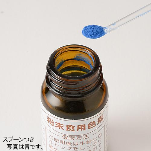 粉末食用色素(赤) / 2g