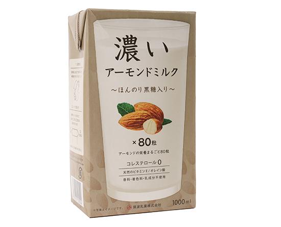濃いアーモンドミルク(ほんのり黒糖入り) / 1L