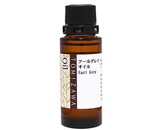 TOMIZAWA アールグレイオイル / 30ml