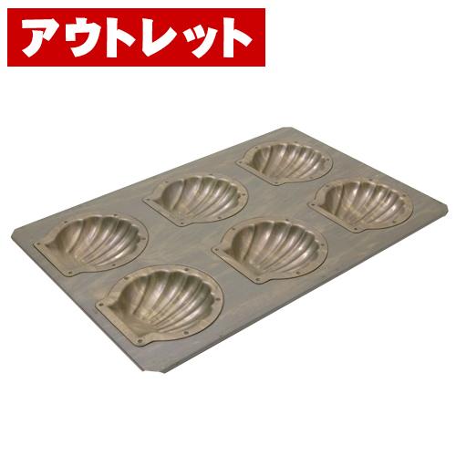 【OLT】cuoca×CHIYODAコキーユ6個型 / 1個