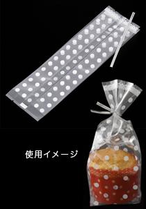 マフィン用マチ付き袋 / 6枚