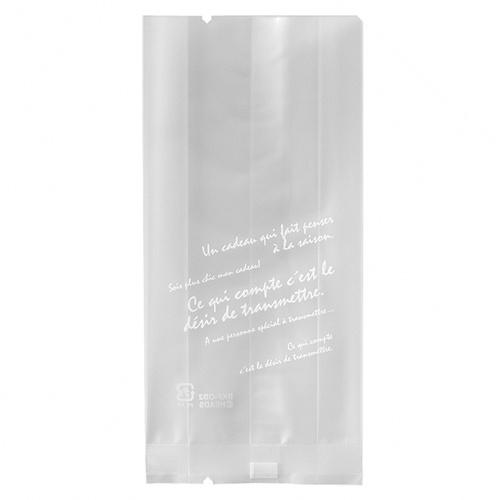 マチ付ガス袋(マットホワイト)7×15cm