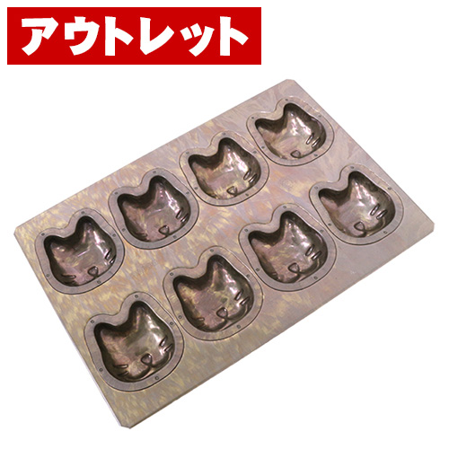 【OLT】cuoca×CHIYODA ねこちゃん8個型 / 1個