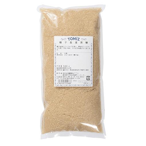 種子島産原糖