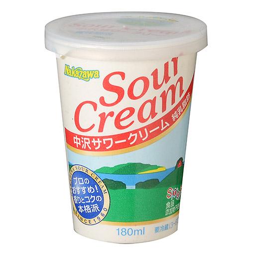 中沢 サワークリーム / 180ml