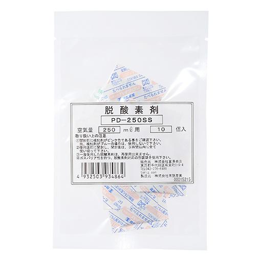 脱酸素剤PD-250SS / 10個