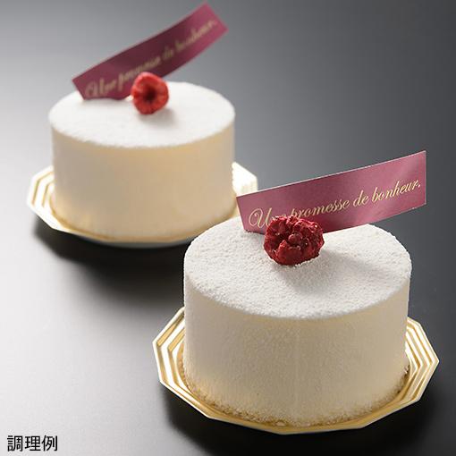 ホワイトチョコレートパウダー / 40g