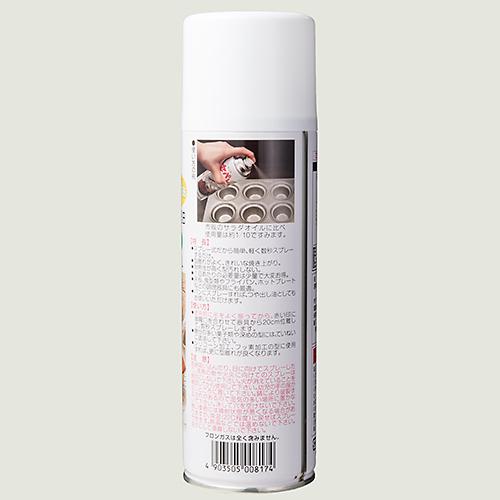 ベーキングセパレ(ノーアレルギー) / 395g(500ml)