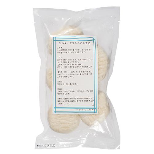 冷凍フランスパン生地 / 5個