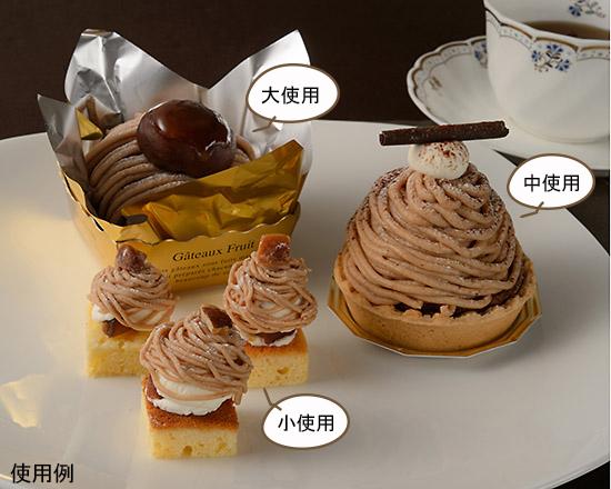 モンブラン口金 / 中×1コ