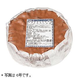 冷凍スポンジケーキ(ココア)5号