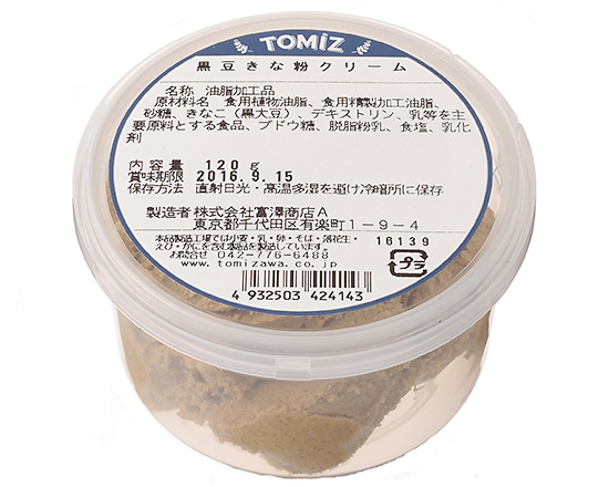 黒豆きな粉クリーム / 120g