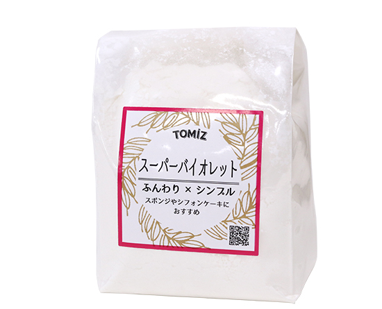 スーパーバイオレット(日清製粉)