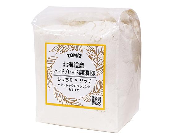 北海道産ハードブレッド専用粉ER(江別製粉) / 250g