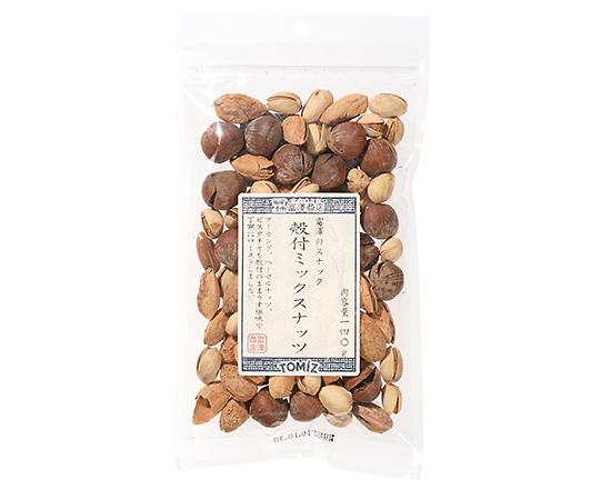 富澤のスナック 殻付ミックスナッツ / 140g
