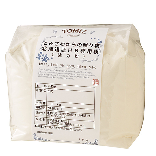 とみざわからの贈り物 北海道産HB専用粉(江別製粉)