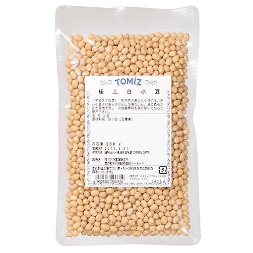 極上白小豆