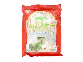 フォー(米の麺、ビーフンでも可)
