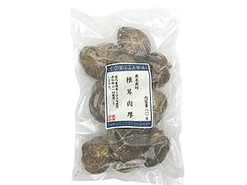 椎茸肉厚 / 80g