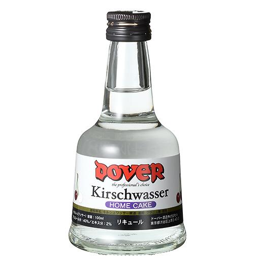 ドーバー キルシュワッサー
