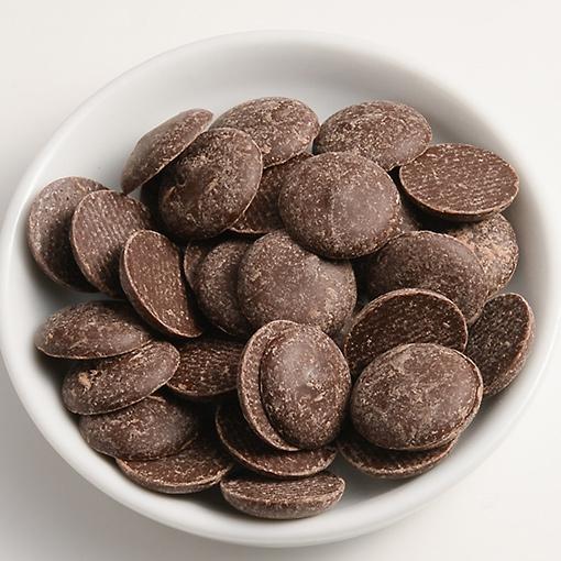 クーベルチュールチョコレート(アールスト クーベルチュール(ダーク53%))