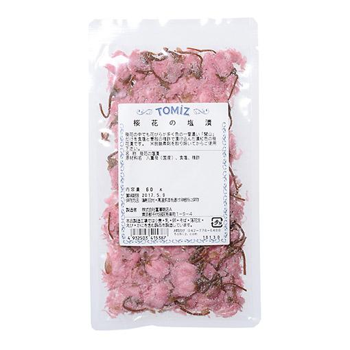 桜花塩漬け