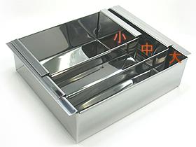 玉子豆腐器(162×110×H46mm)