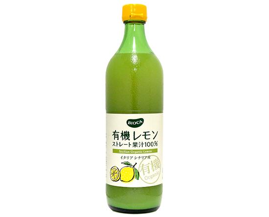 有機レモンストレート果汁 / 700ml