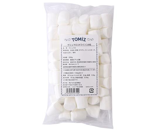 マシュマロ(ホワイト)大粒