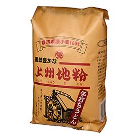 上州地粉 / 1.2kg