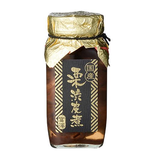 国産 栗渋皮煮(小瓶)