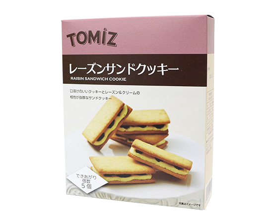 TOMIZ手作りキット レーズンサンドクッキー / 1セット